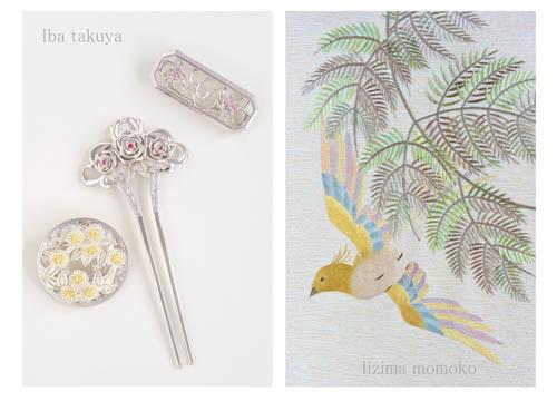 本日から「銀線細工と日本刺繍」展開催です。_c0161127_13433627.jpg