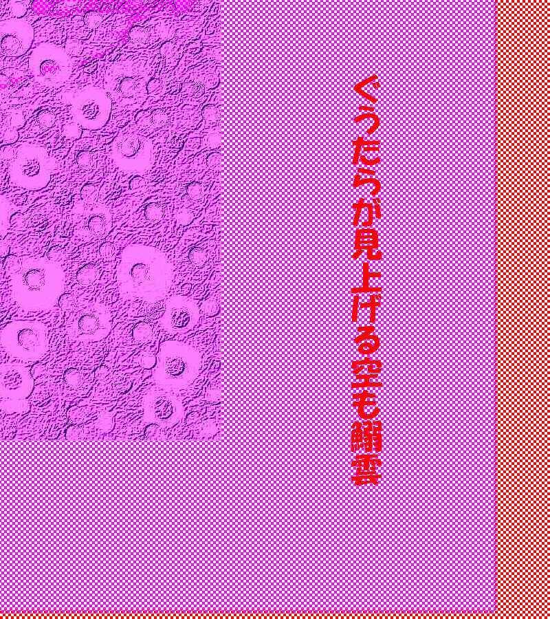 f0117041_05355238.jpg