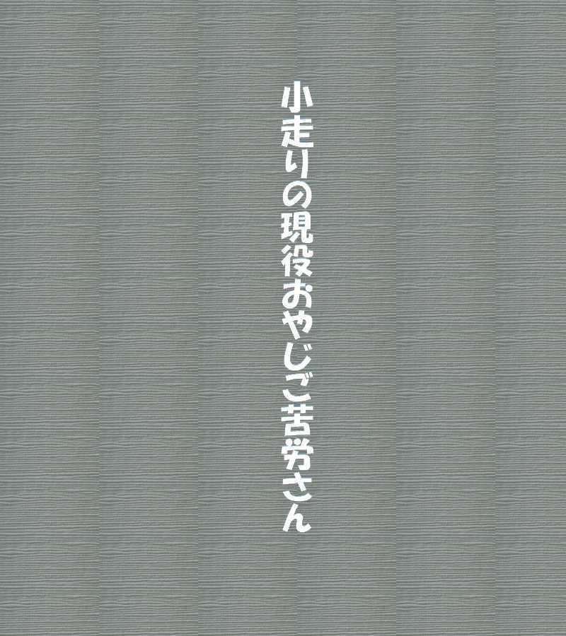 f0117041_17341714.jpg