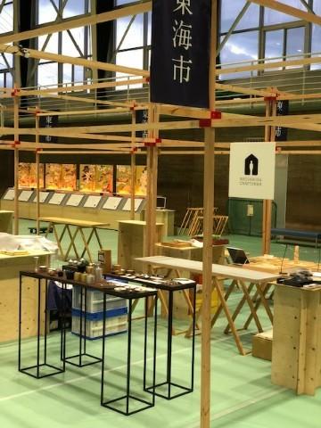 10/11(木) こもガク×大日本市菰野博覧会に出店します。_a0272042_23444234.jpg