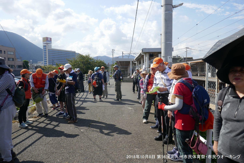 北九州市市民体育祭・市民ウオーク_d0389843_07571133.jpg
