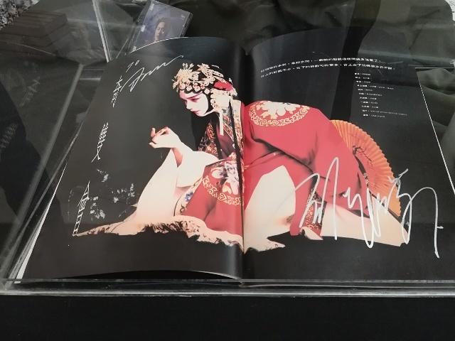 隨風不逝 張國榮2018記念展《親筆收藏品》@走馬燈_b0248150_10264013.jpg