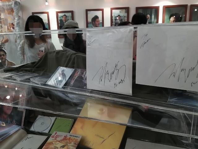 隨風不逝 張國榮2018記念展《親筆收藏品》@走馬燈_b0248150_10394821.jpg