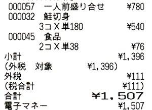 b0260581_17101464.jpg