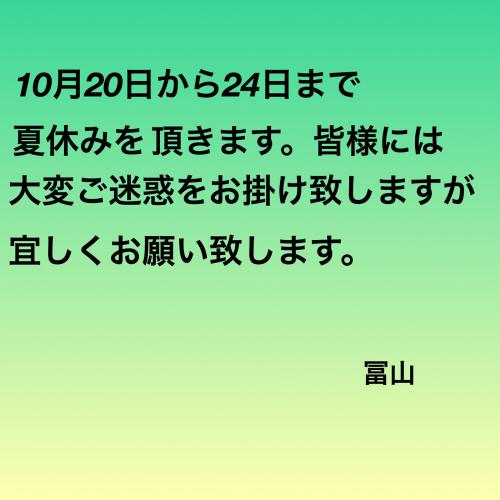 a0014783_10450301.jpg