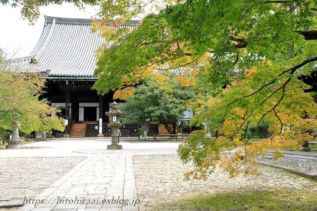 京都 真如堂 真正極楽寺 初紅葉_f0374092_15053535.jpg