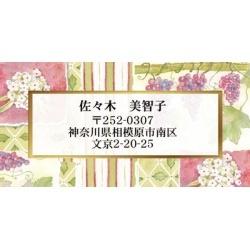 人気のデザイン_d0225198_16362451.jpg