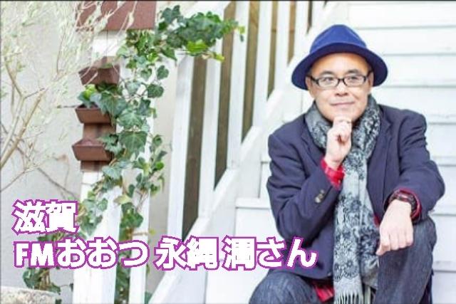 ◾️最高ぉー!メチャクチャたのしいヤセ騎士さんの番組へ!!_b0183113_12315170.jpg