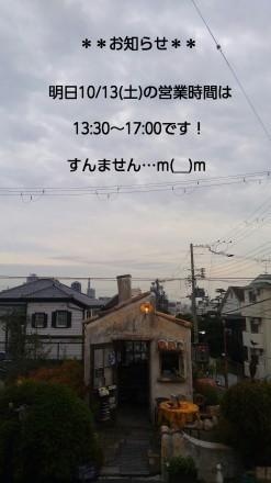 b0160614_10384616.jpg