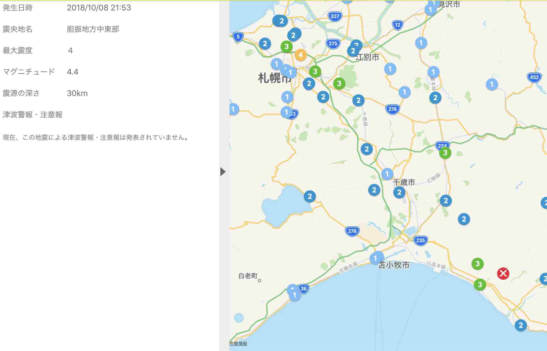 今朝の地震_c0025115_20402756.jpg