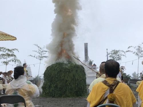 昨日は「桜の大護摩供」がありました。_e0154524_15313081.jpg