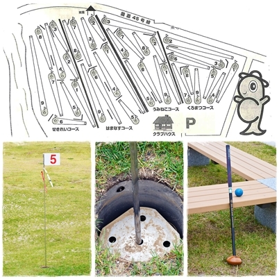 パークゴルフもできる公園なのだ!_c0259934_14412675.jpg