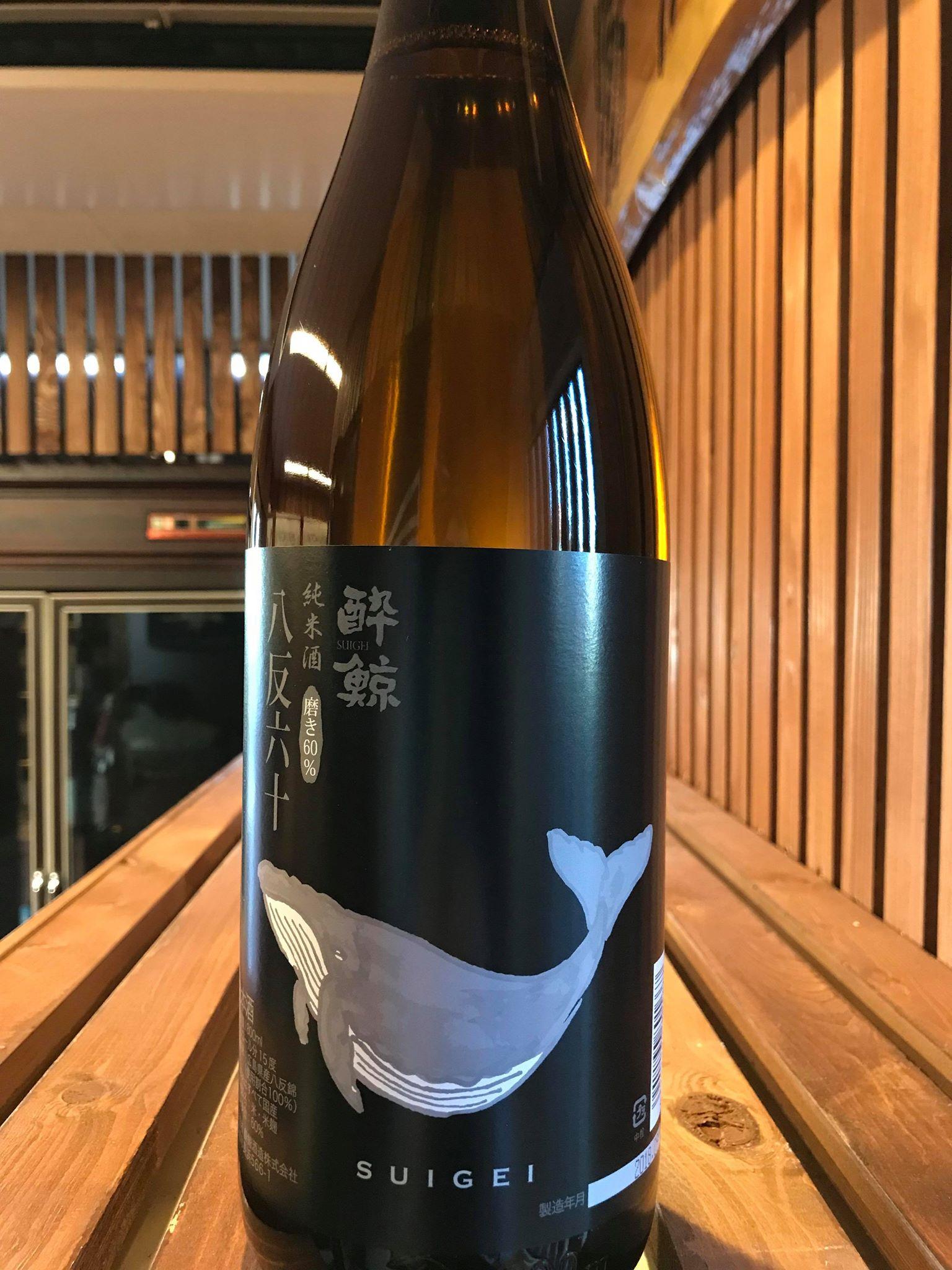 【日本酒】酔鯨 純米酒 八反錦磨き60 黒ラベル 限定 29BY_e0173738_15334835.jpg