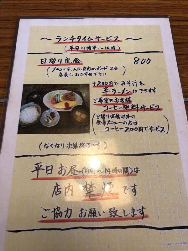 柳家食堂_a0359239_18222863.jpg
