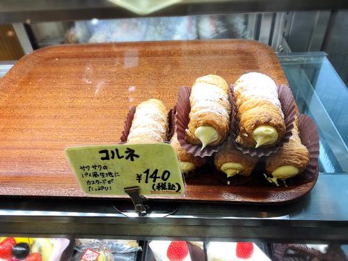 菓子工房 ササンボン_e0292546_22101342.jpg