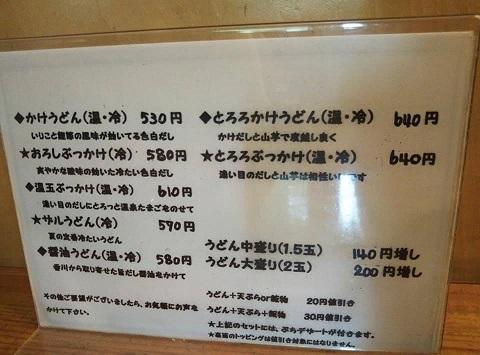 b0153550_20061791.jpg