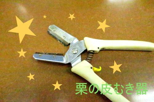 c0350752_14004466.jpg