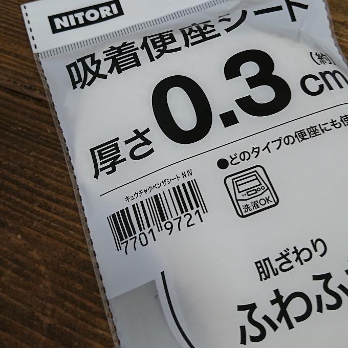 e0354456_10112692.jpg