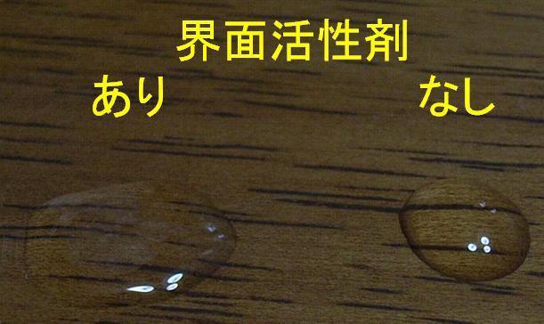c0207558_10592199.jpg