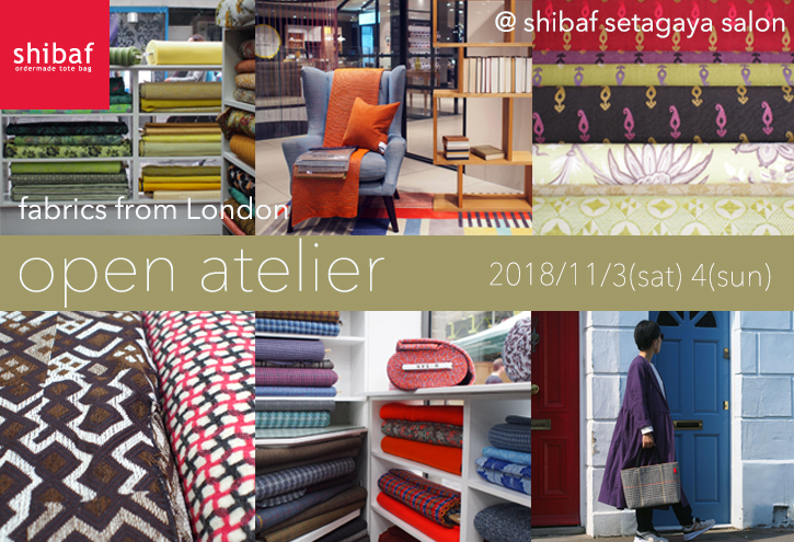 オープンアトリエ fabrics from London開催します_e0243765_18292014.jpg