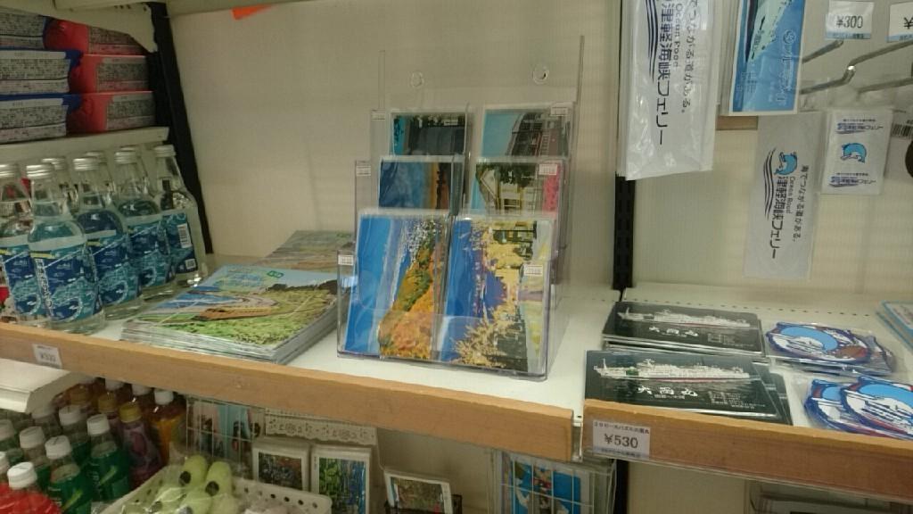 津軽海峡フェリーの直営売店にいか姫カレンダー納品_b0106766_22081185.jpg
