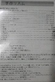 b0270977_21274839.jpg