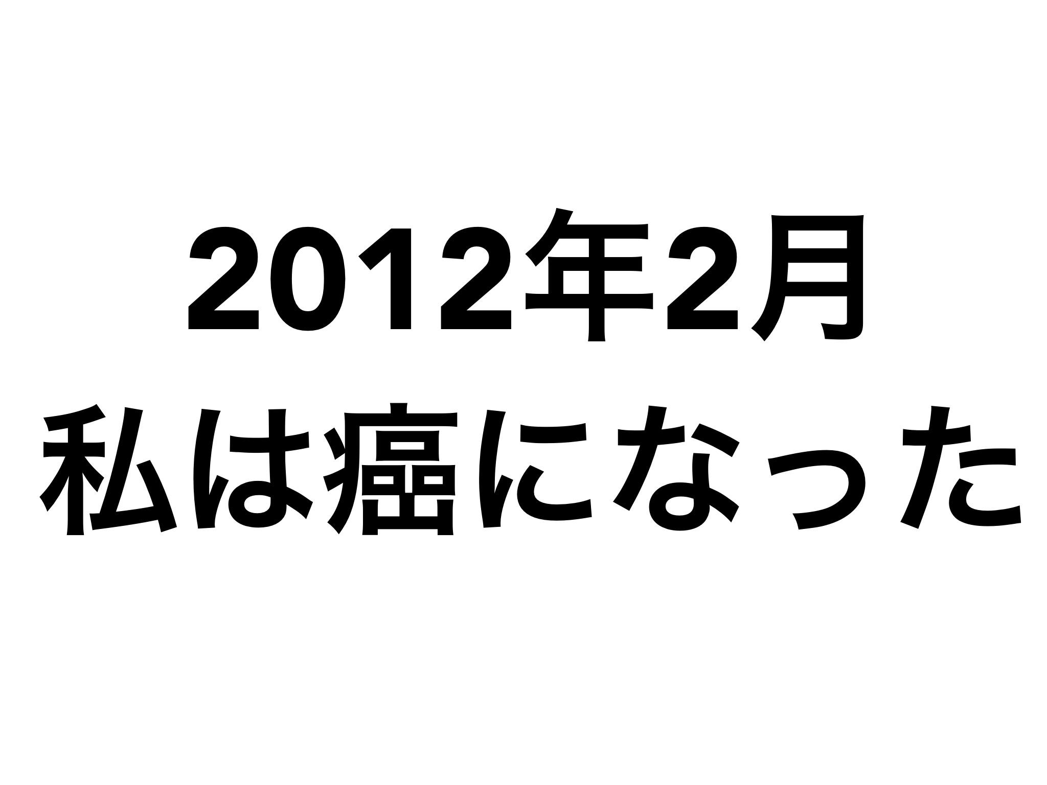 f0308281_20160141.jpg