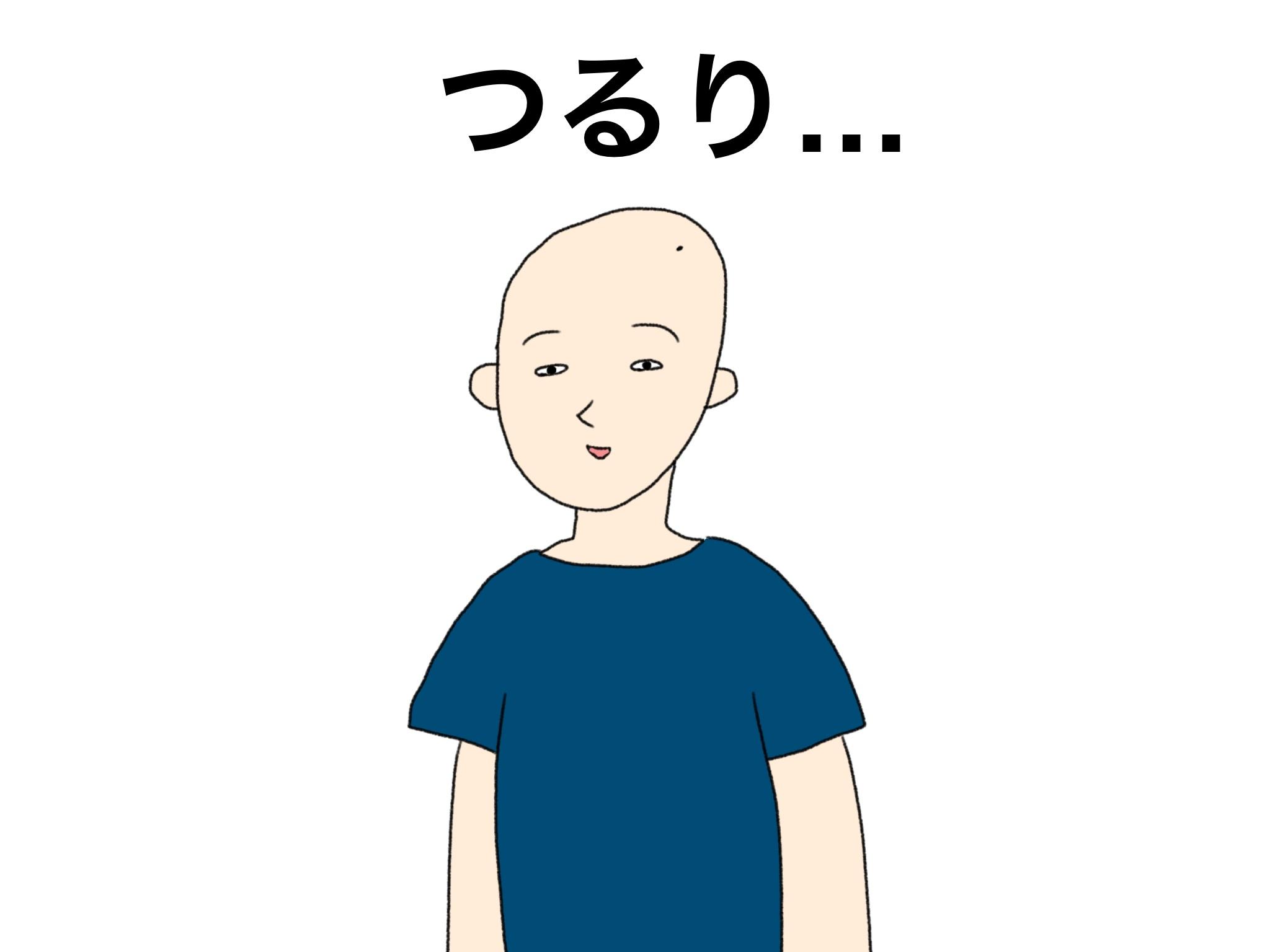 f0308281_20165252.jpg