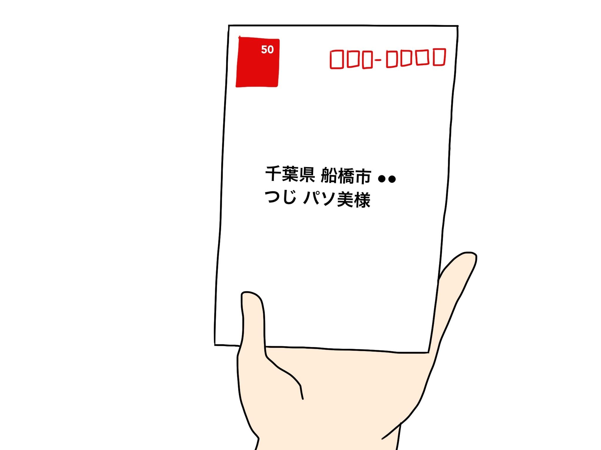 f0308281_20184624.jpg