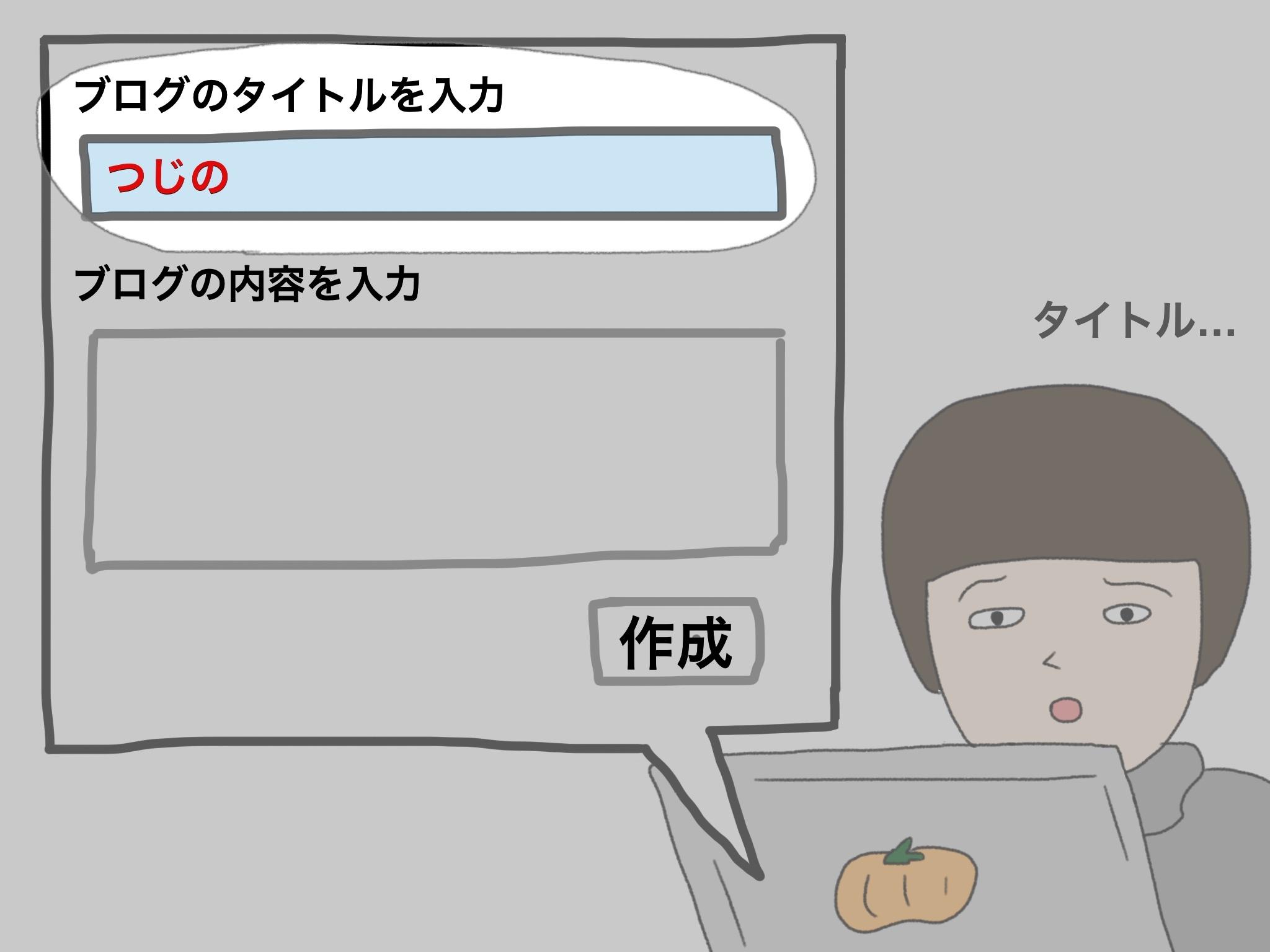 f0308281_20250846.jpg