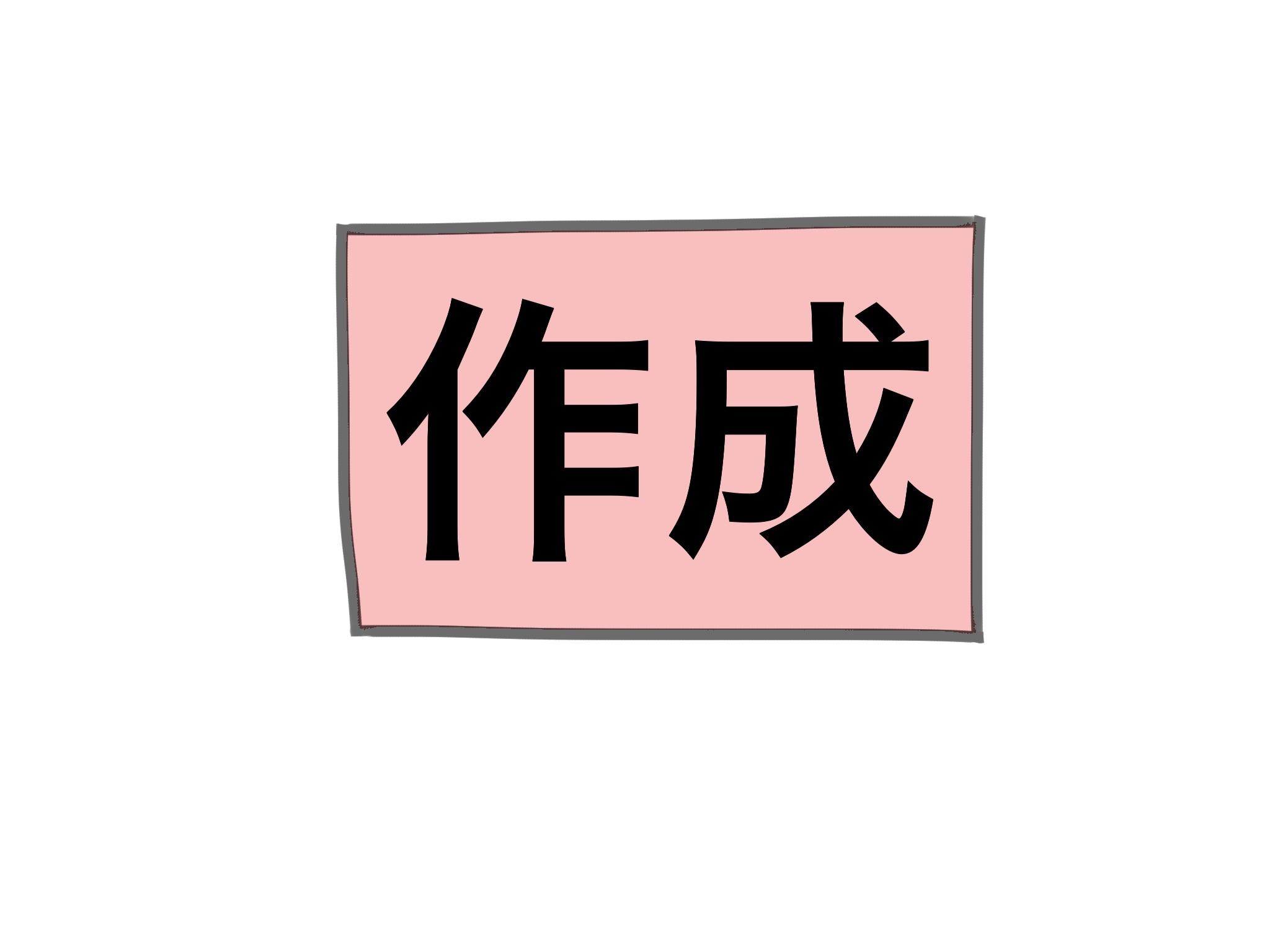 f0308281_20254734.jpg