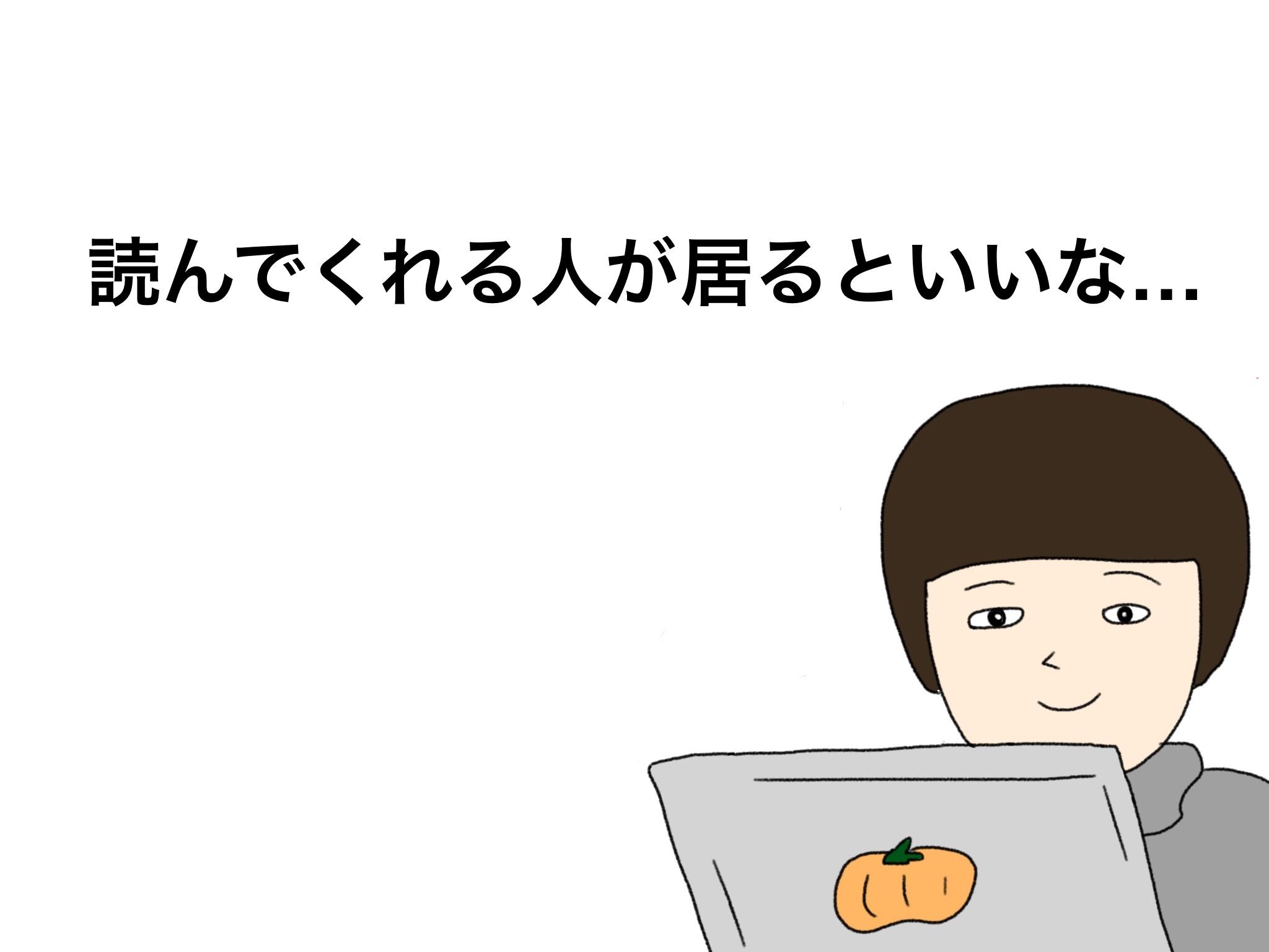f0308281_20280847.jpg