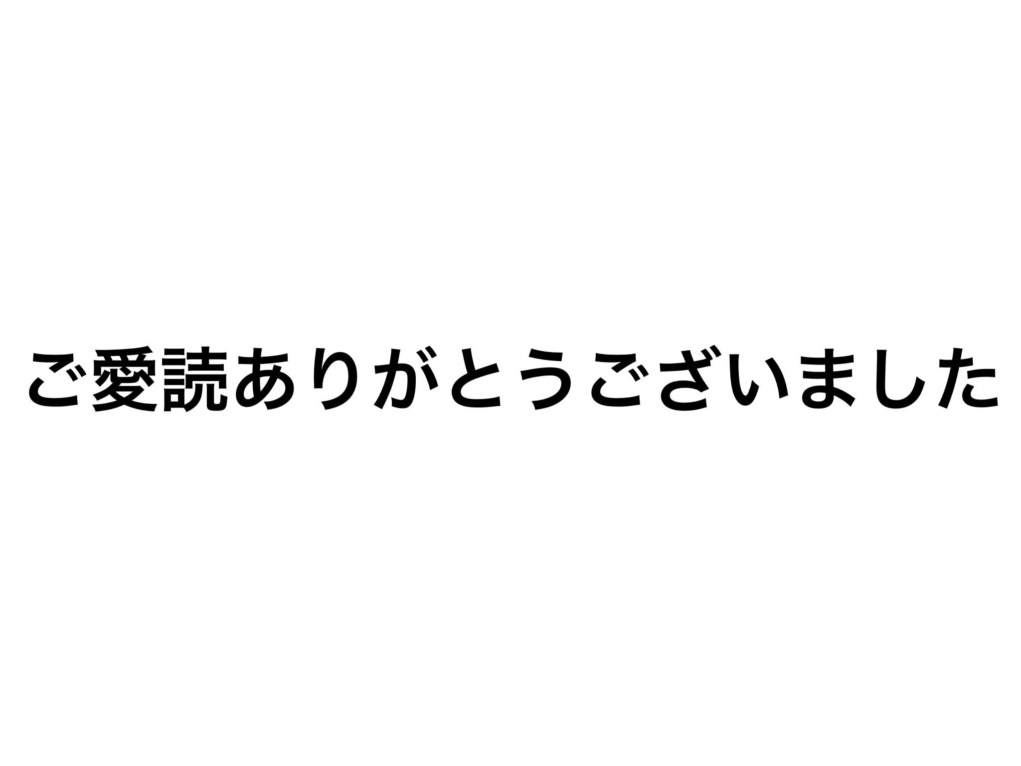 f0308281_20281817.jpg