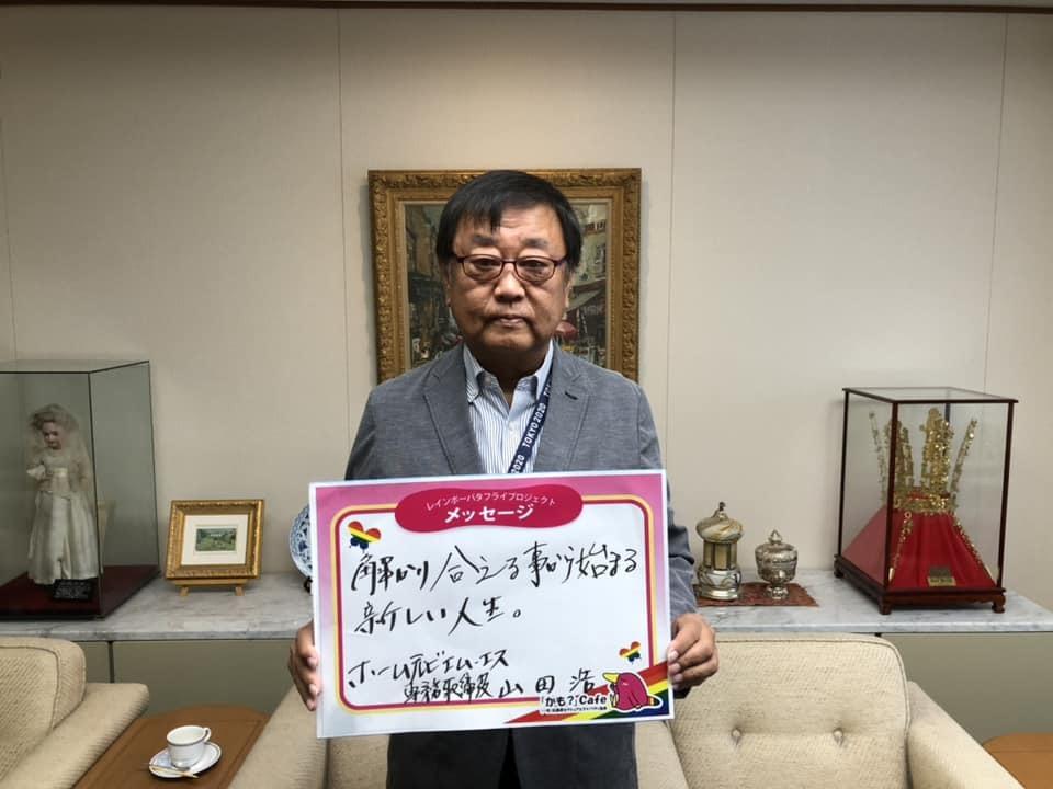 (株)ホームテレビ エム・エス専務取締役 山田 浩よりメッセージ_c0345785_10124652.jpg