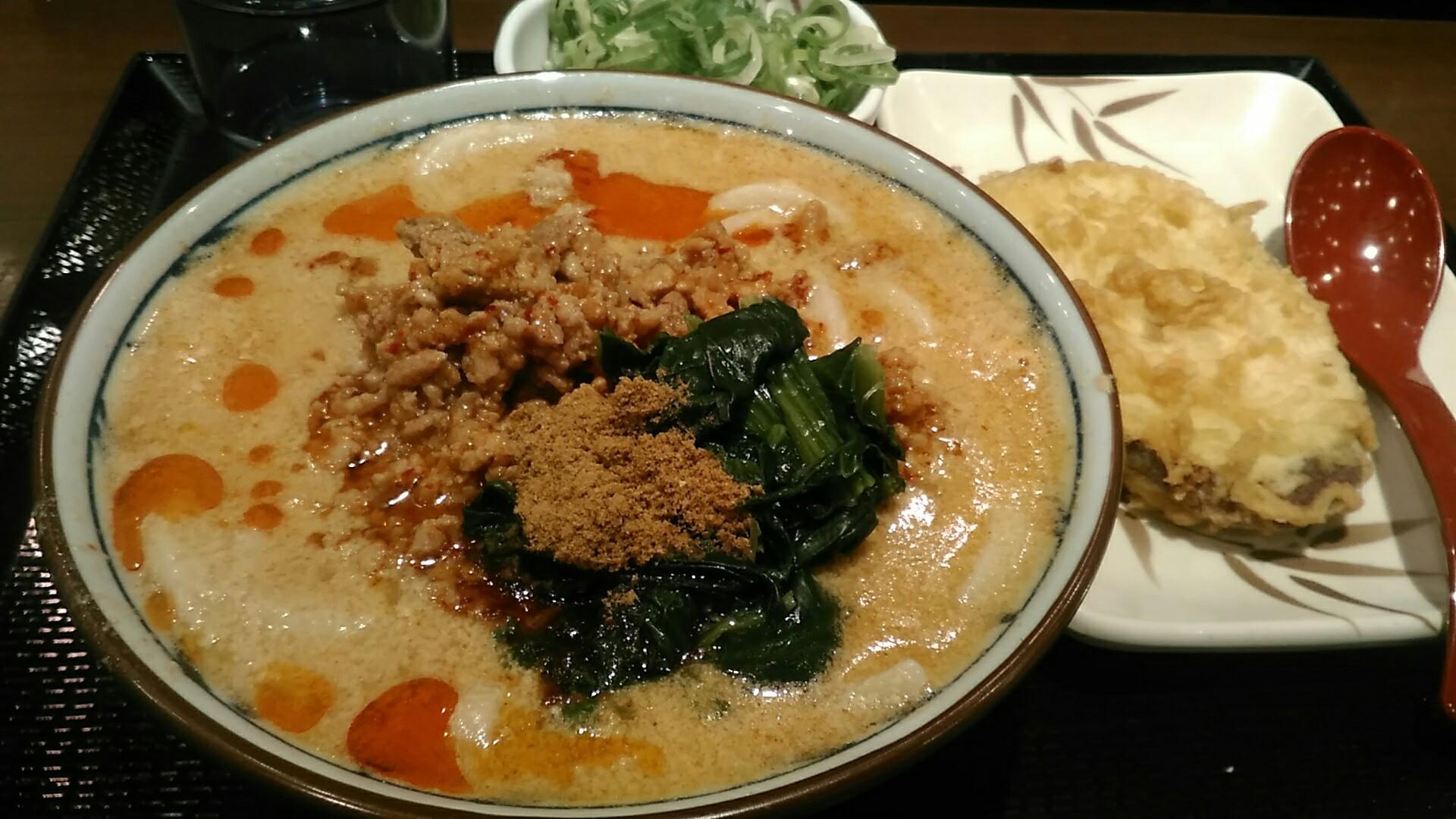 丸亀製麺 『うま辛坦々うどん』_a0326295_23045156.jpg