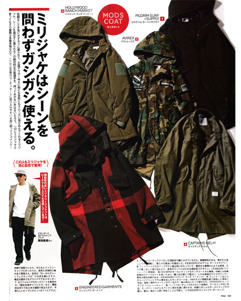 【PRESS】Fine 11月号 _a0076701_13593373.jpg