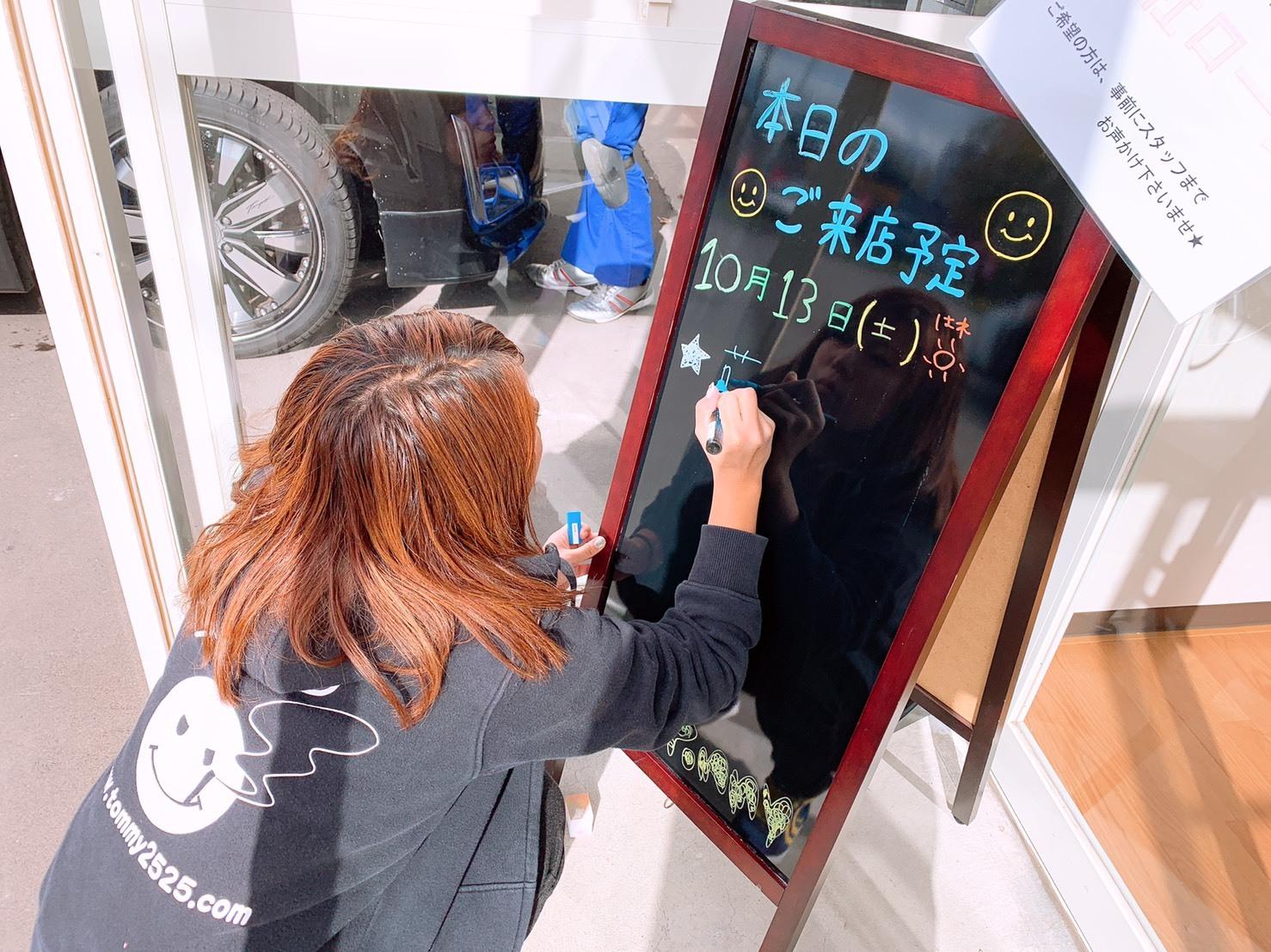 10月13日(土)✿ランクル80F様&ベンツSL350A社様納車(゜゜)♡タントK様ご成約(^^)/_b0127002_17362615.jpg