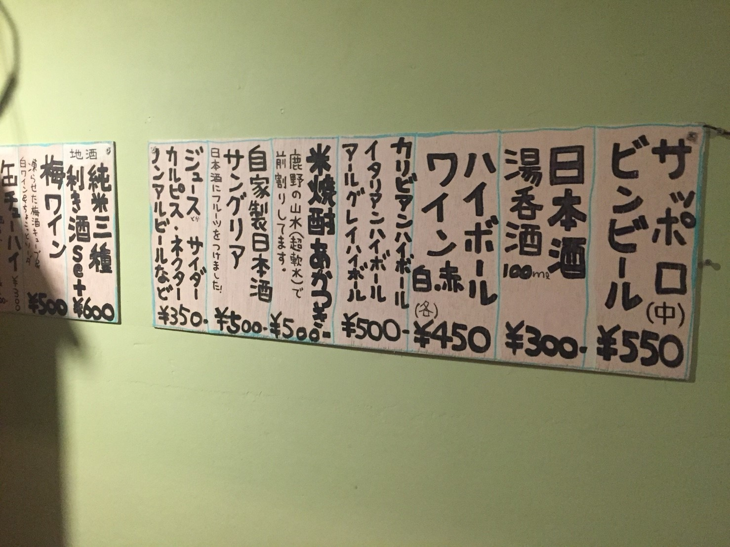 砂丘屋_e0115904_01474006.jpg