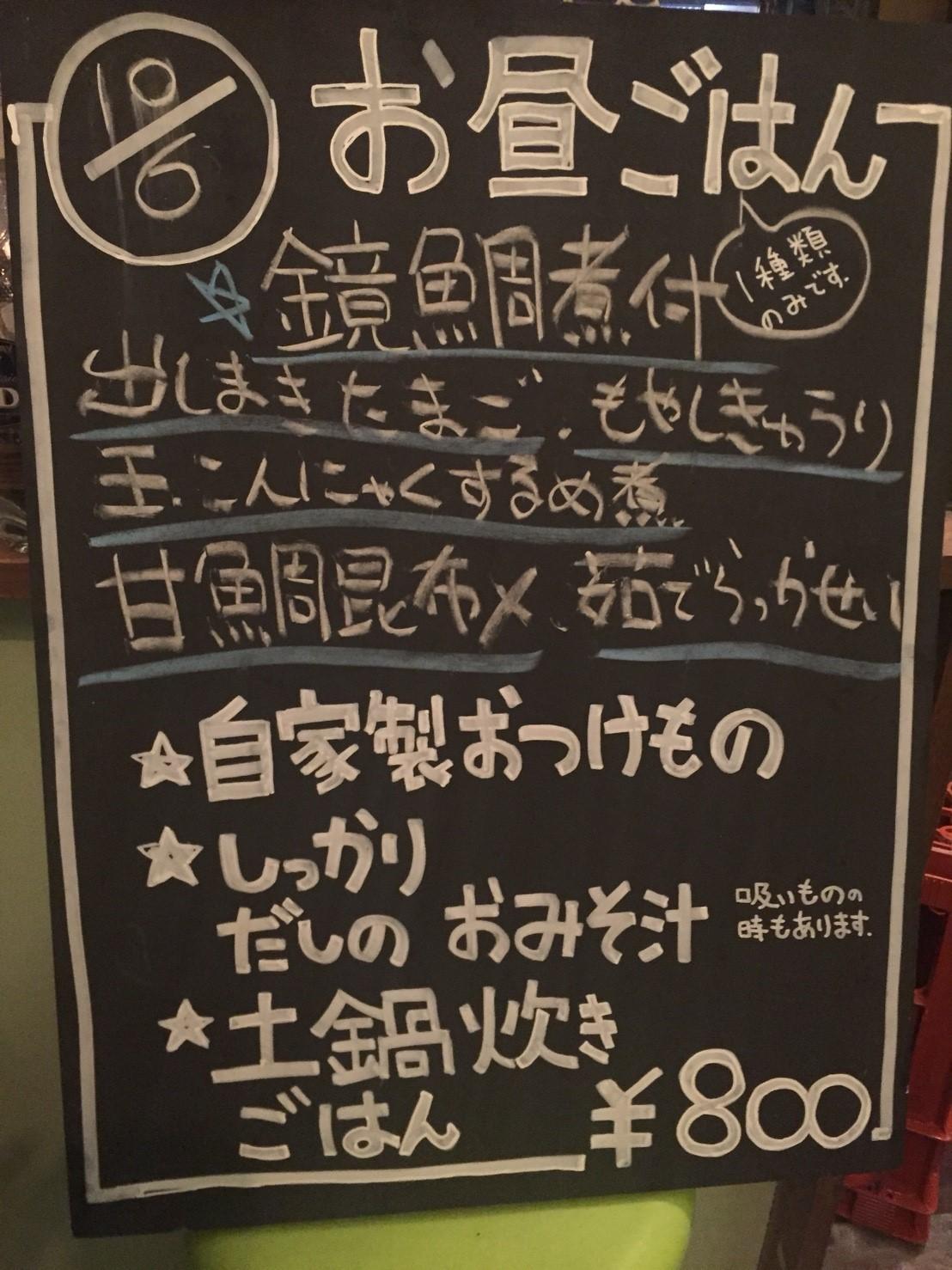 砂丘屋_e0115904_03042672.jpg