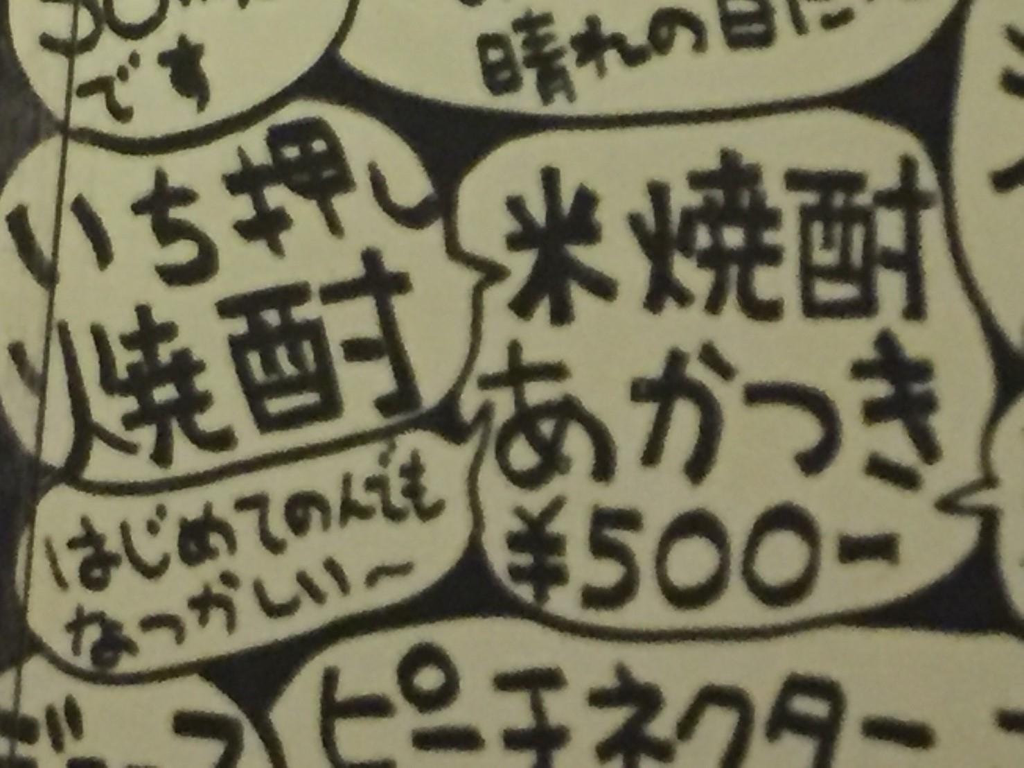 砂丘屋_e0115904_03063184.jpg