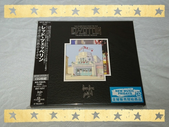LED ZEPPELIN / THE SONG REMAINS THE SAME 2018リマスター_b0042308_17291003.jpg