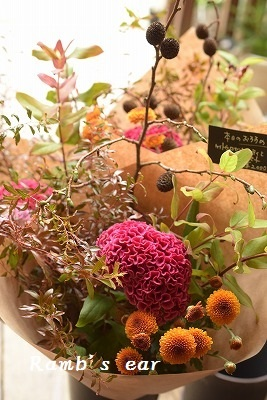 秋のお花セット♪_e0128909_13561422.jpg