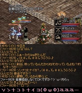 f0072010_16540225.jpg