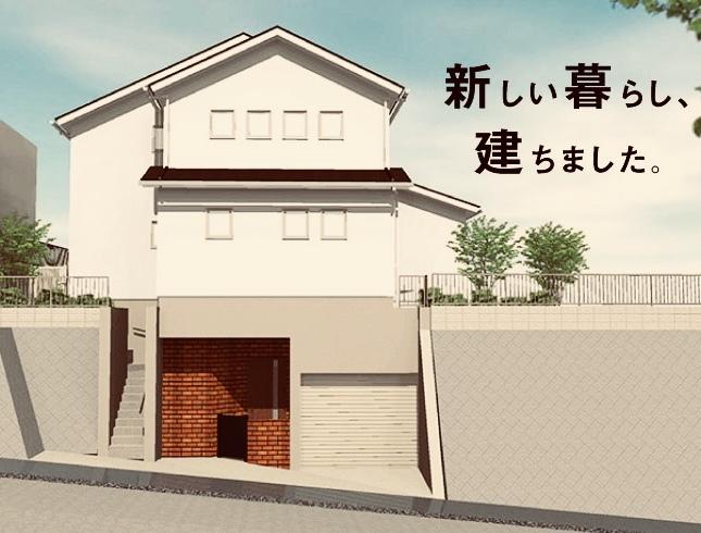 建替えは、土地のリノベーション。_e0356016_20195763.jpeg