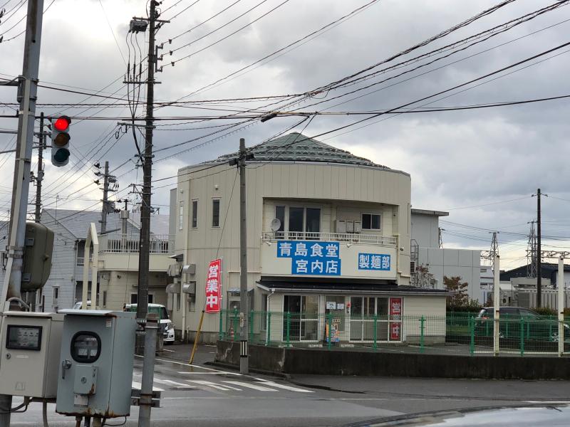 青島食堂  生姜醤油ラーメン_a0359239_20102034.jpg