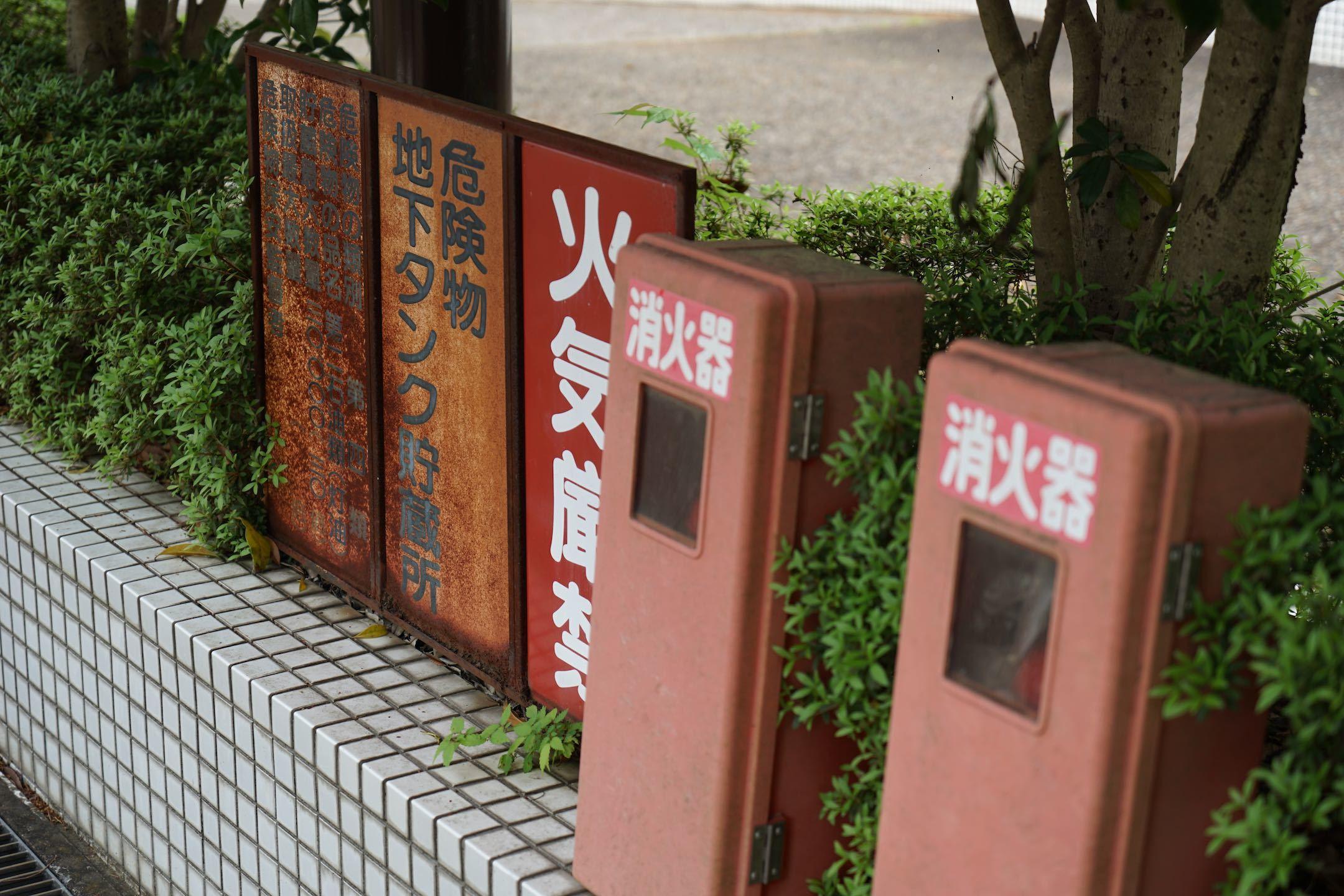 東府中駅周辺20_b0360240_22414466.jpg