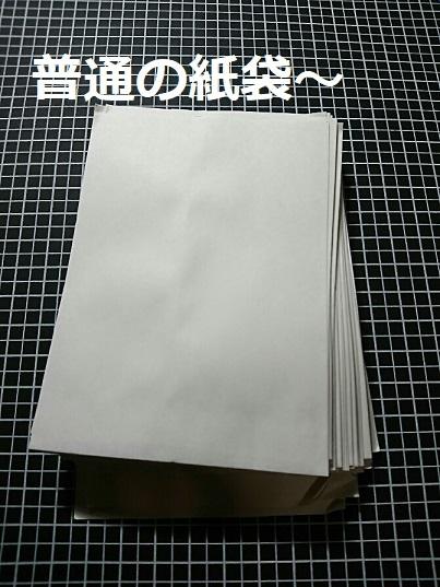 f0128146_09250743.jpg