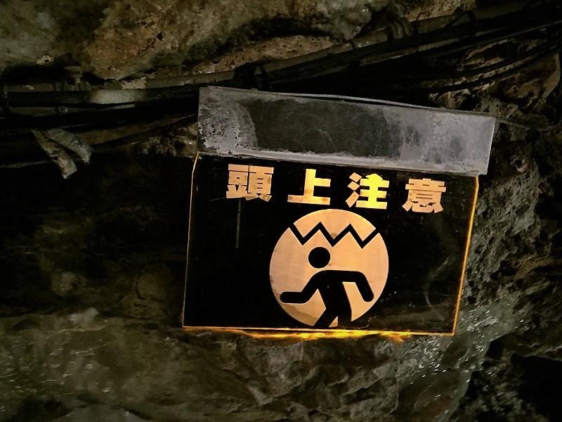 洞窟探検 Bikeで行ってきま~す!ε=ε=ε=(o゚ー゚)oブーン_c0261447_21112690.jpg