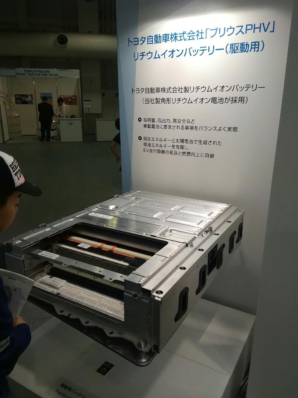 EVS31展示会~☆_a0004752_23284397.jpg