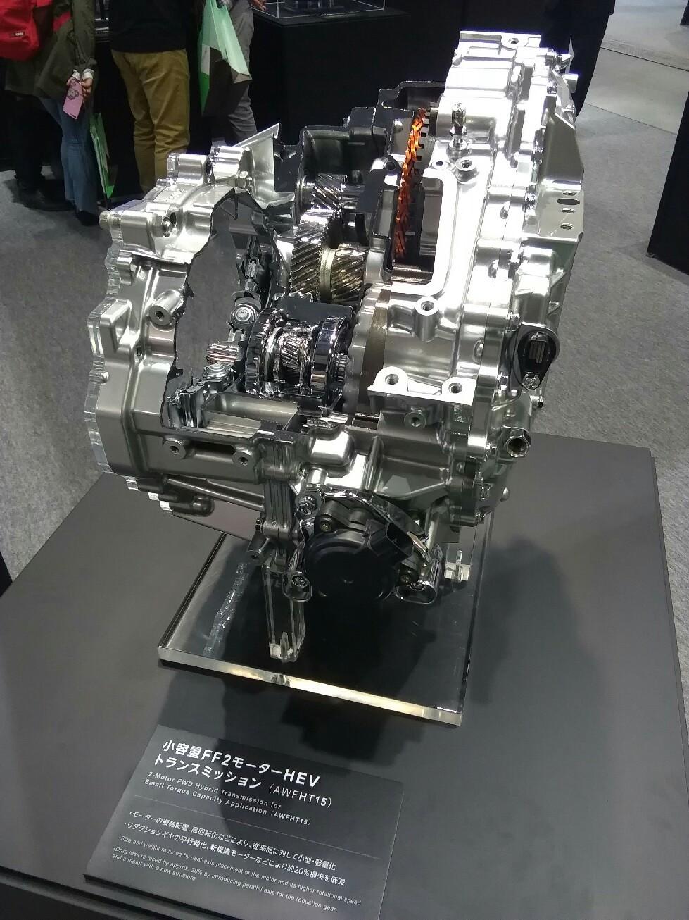 EVS31展示会~☆_a0004752_23301999.jpg